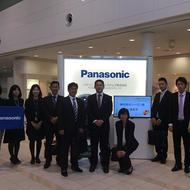 Panasonic換気扇工場見学